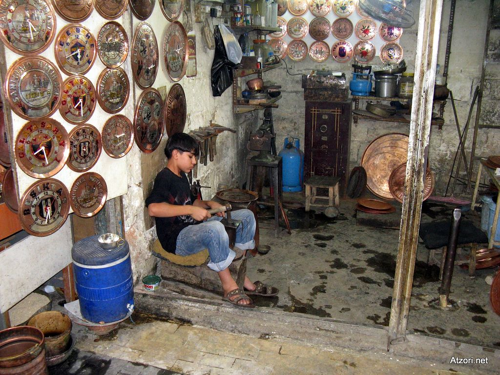 bazar urfa