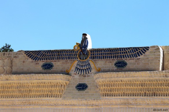 Yazd-Tempio-del-Fuoco